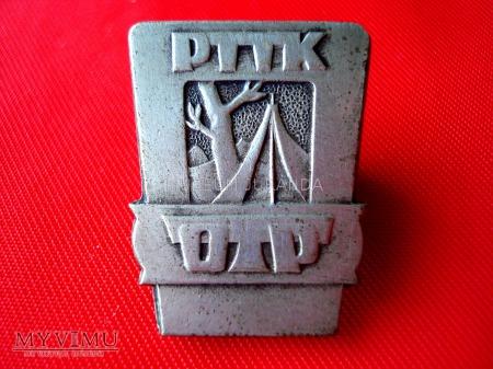 Mała OTP (srebrna)