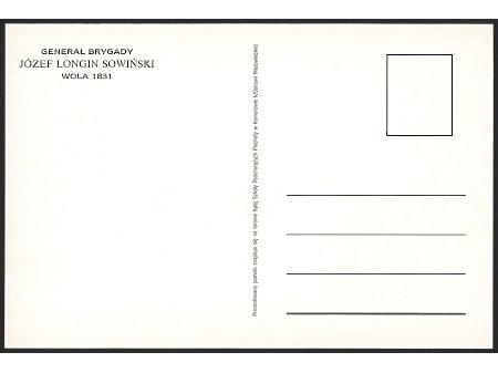 Pomniki Komorowa - generał Józef Longin Sowiński