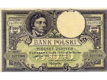 500 złotych 28.02.1919 r.