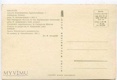Kraków - Uniwersytet - Collegium Novum - 1963