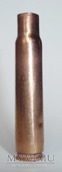 ŁUSKA 7,92 x 57 mm Mauser