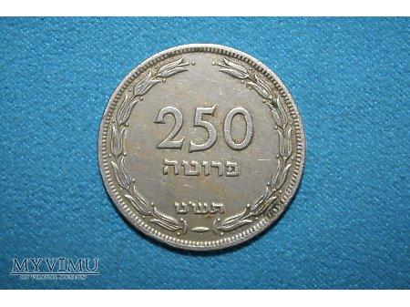 250 Prutah
