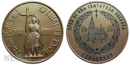 1000-lecie Chrztu Rusi - Kościół Św. Mikołaja