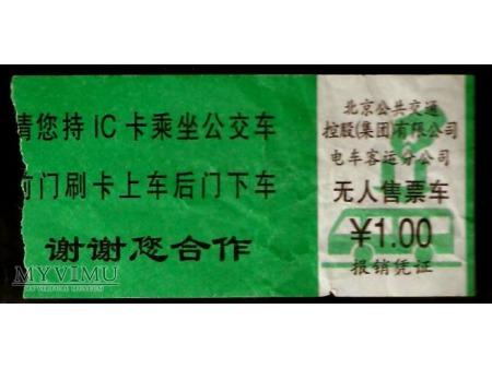 Bilet autobusowy z Chin.