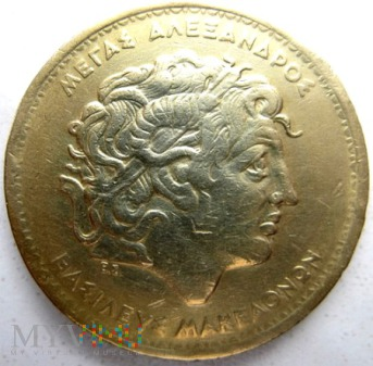 100 drachm 1992 r. Grecja
