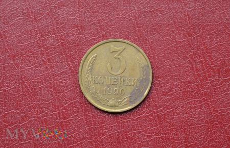 Moneta radziecka: 3 kopiejki