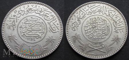 Arabia Saudyjska 1 riyal 1935