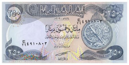Irak - 250 dinarów (2003)