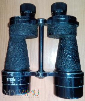 NI Ltd. Bino.Prism No. 5 Mk IV A 7x50