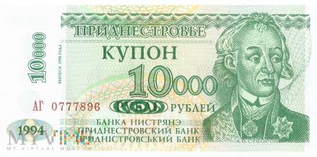 Mołdawia (Naddniestrze) - 10 000 rubli (1998)