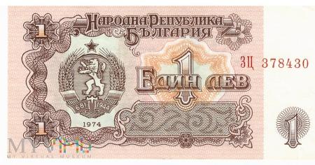 Bułgaria - 1 lew (1974)
