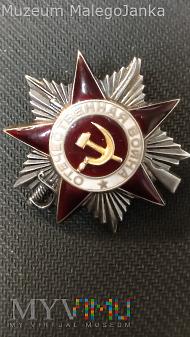 CCCP Order Wojny Ojczyznianej II Klasy Nr: 42215