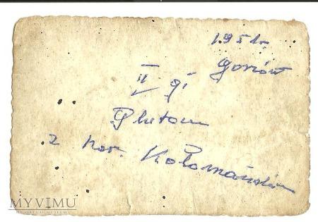 LWP 1951.