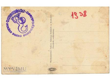 MODLITWA PRZED BITWĄ - ROK 1831