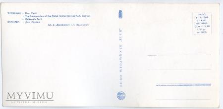 W-wa - Al. Jerozolimskie/Nowy Świat - 1962