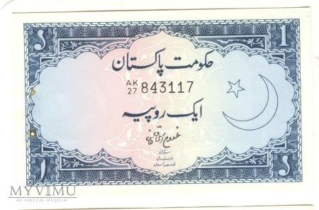 Banknot 1 Rupee