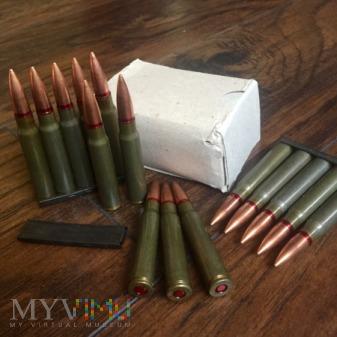 7.92×57mm (8mm) Mauser (Rumunia 1979)