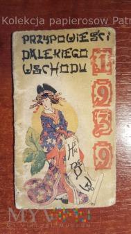 Kalendarz HERBEWO na 1939 rok.