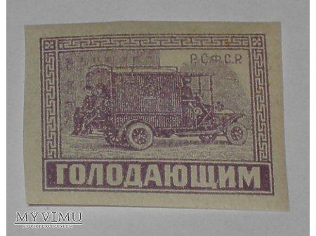 Duże zdjęcie Samochód radziecki znaczek
