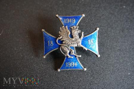 18 Pomorski Batalion Rozpoznawczy