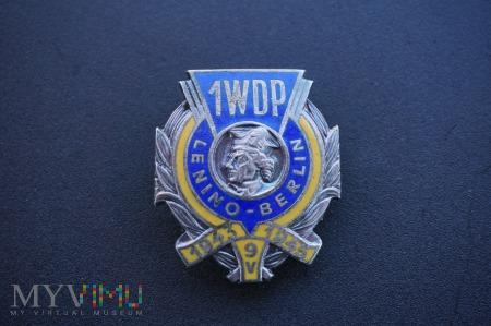 Pamiątkowa Odznaka Kościuszkowska 1WDZ _ wersja