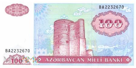 Azerbejdżan - 100 manatów (1993)