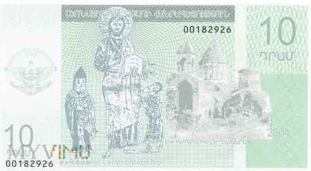 Azerbejdżan (Górski Karabach) - 10 dramów (2004)