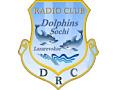 Zobacz kolekcję Dyplomy HamClub DRC