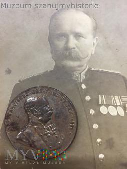 Duże zdjęcie Medal pamiątkowy Franciszek Józef I