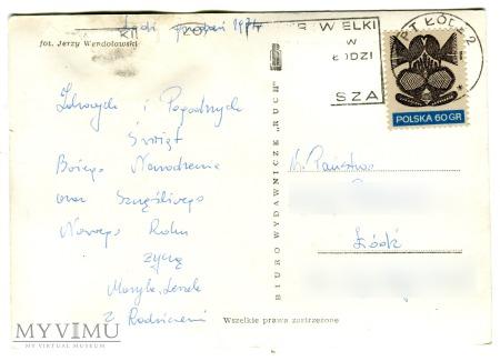 Życzenia Świąteczne 1974 PRL Zima Fotografia