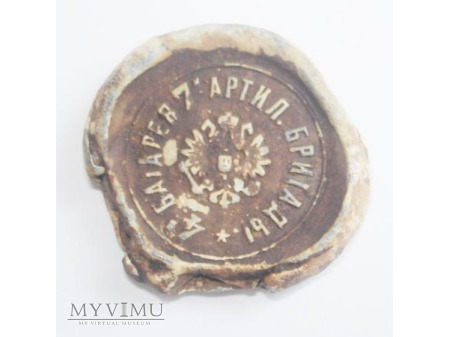 Duże zdjęcie Plomba carska - wojskowa