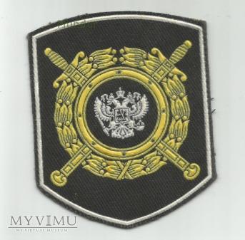 Oznaka: Policja Federalna Rosji