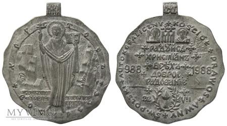 PAKP - Order Św. Marii Magdaleny 988-1988 (2)