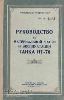 Czołg PT-76. Instrukcja z 1963 r.