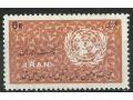 ONZ Iran