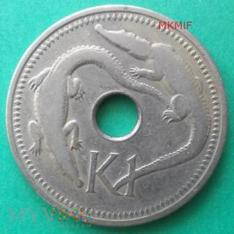 1 Kina Papua New Guinea 1975