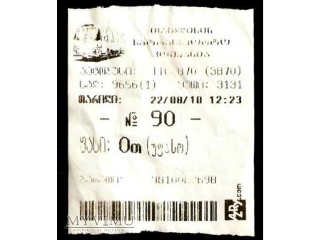 Bilet autobusowy z Gruzji.