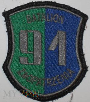 91.Batalion Zaopatrzenia. Komprachcice.