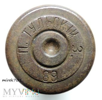 Łuska 10,75x58 R Berdan П. ТУЛБСКІИ З. 89