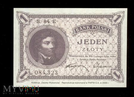 1 złoty, 1924