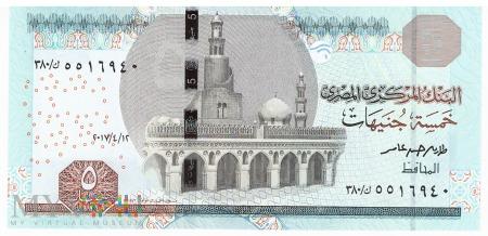 Egipt - 5 funtów (2017)