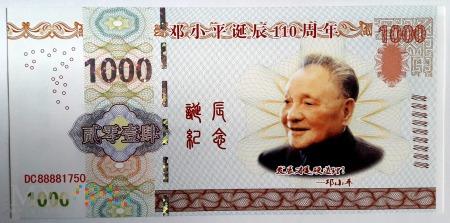 Deng Xiaoping, nominał 1000