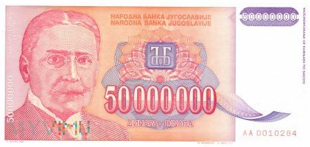 Jugosławia - 50 000 000 dinarów (1993)