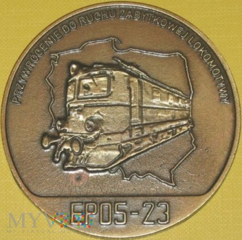 Medal odbudowy lokomotywy EP05