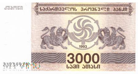 Gruzja - 3 000 kuponów (1993)