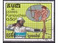 Znaczki pocztowe - Demokratyczna...