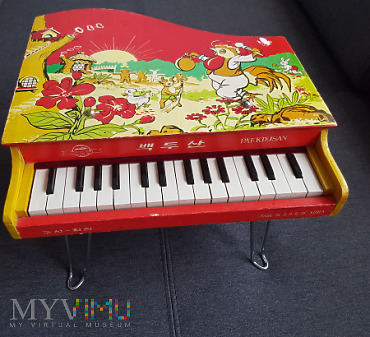 Baby Grand Piano made in the D.P.R.K.