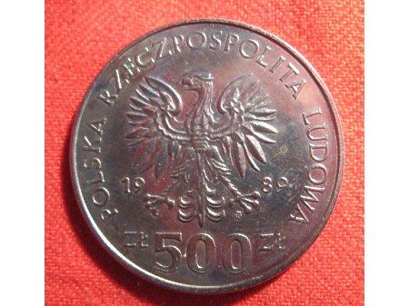 500 ZŁOTYCH - 50 ROCZNICA WOJNY OBRONNEJ 1939