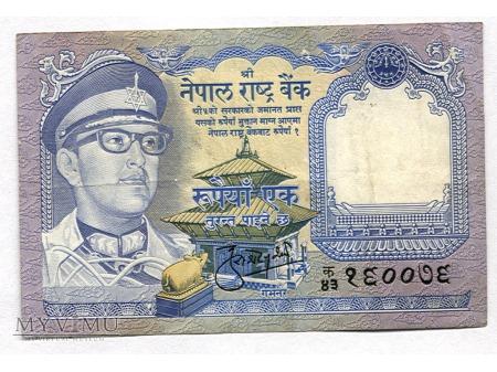Duże zdjęcie 1 Rupia Nepalska