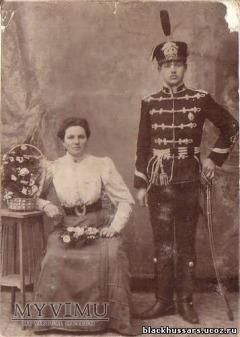 Guz z buta rosyjskiego huzara wz. 1908.